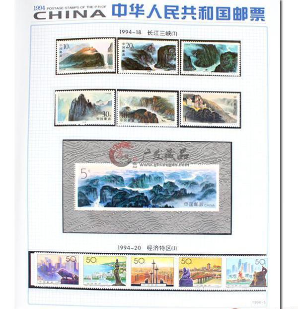 1992-2009邮票年册大全-3