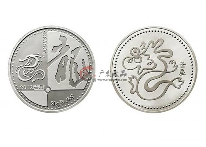 2012龙年生肖圆形20克铂金章