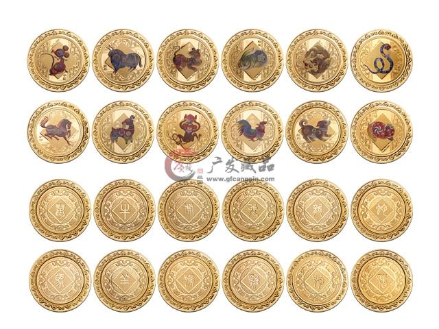 十二生肖5g*12枚金章套装
