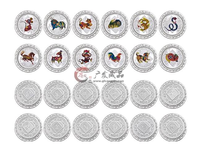 十二生肖10g*12枚银章套装