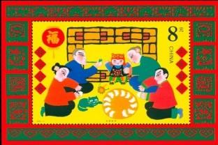 2000-2M春节(小型张)