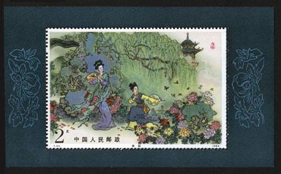 中国古典文学名著牡丹亭