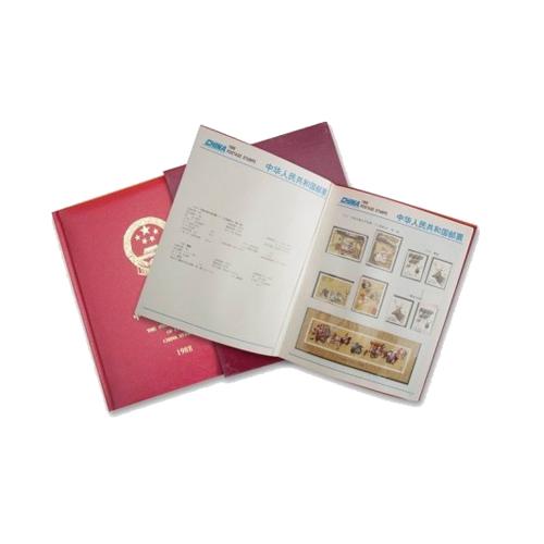 1988年邮票年册