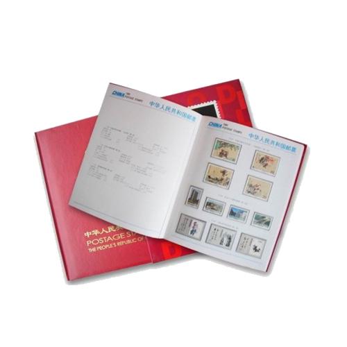 1989年邮票年册