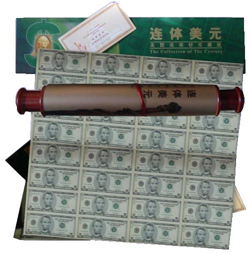 5美元32连体整版钞
