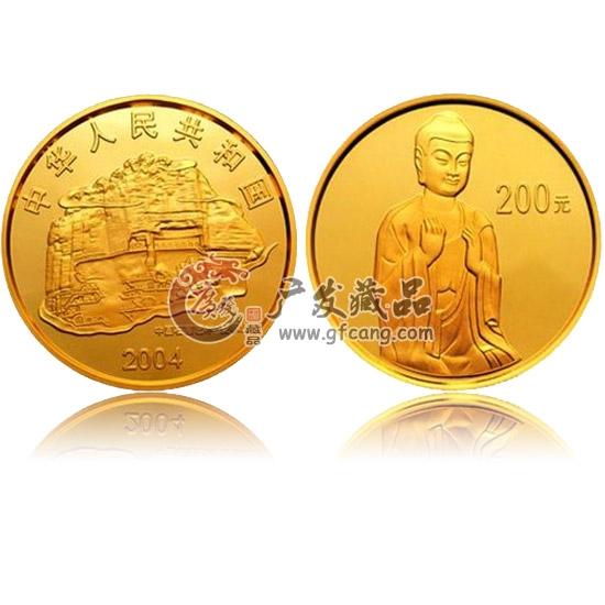 2004年中国石窟艺术(麦积山)1/2盎司本金币