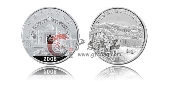 宁夏回族自治区成立50周年金银纪念币(1/4盎司金+1盎司银)