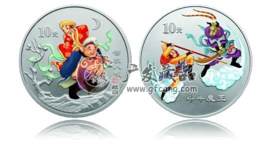 2004年中国古典文学名著西游记1盎司彩银套币