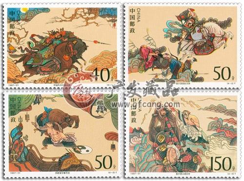 中国古典文学名著--1997-21水浒传(第五组)整版套票