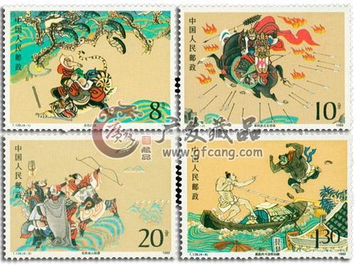 中国古典文学名著--T138水浒传(第二组)整版套票