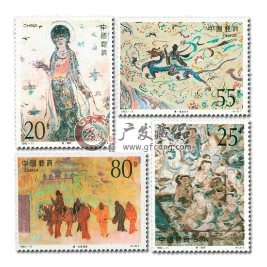 1992-11敦煌壁画(第四组) 整版套票