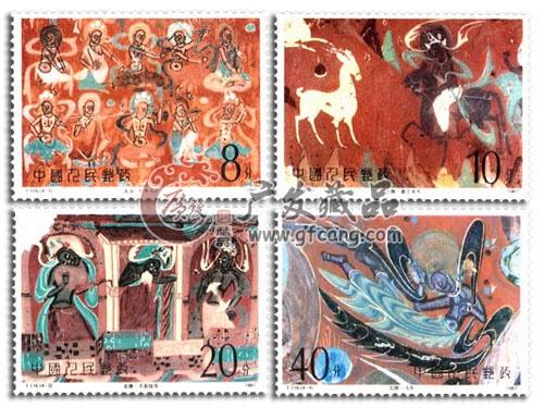 T116敦煌壁画(第一组)整版套票
