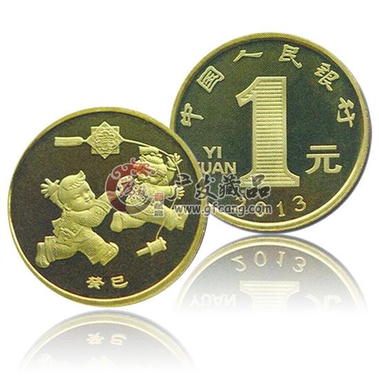 2013蛇年贺岁普通纪念币 精装卡币