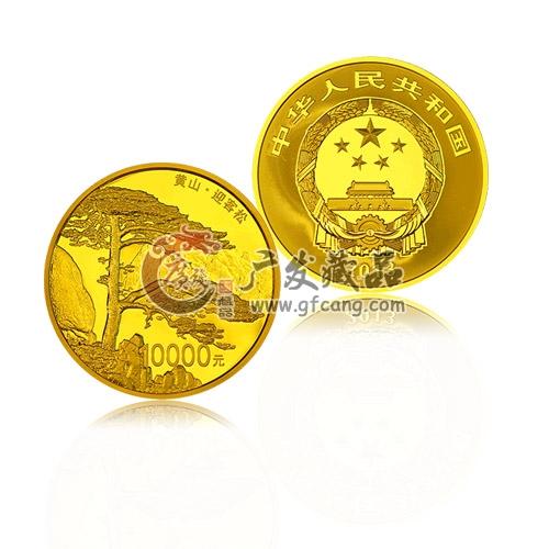 2013世界遗产-黄山1公斤金币