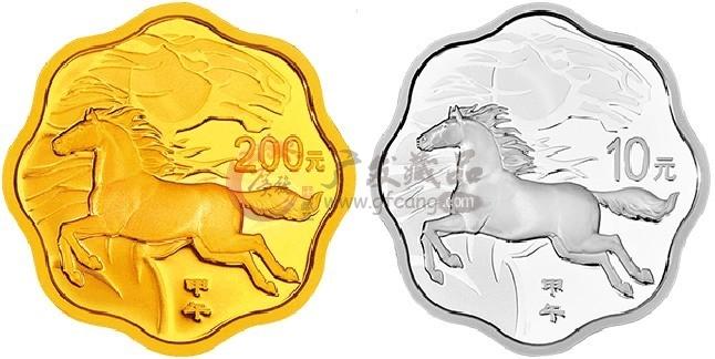 2014中国甲午马年生肖梅花形金银套币(1/2盎司金+1盎司银)