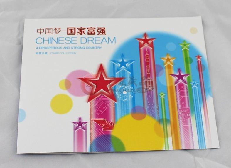 中国梦·国家富强特种纪念邮票PZ折 神十北斗蛟龙航母邮折