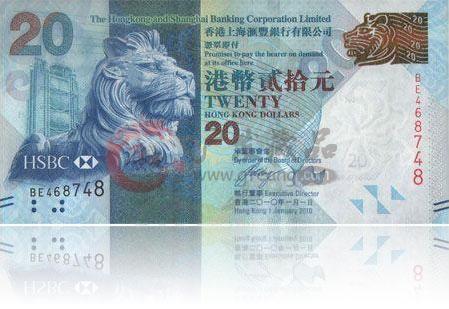 吉庆佳节纪念钞