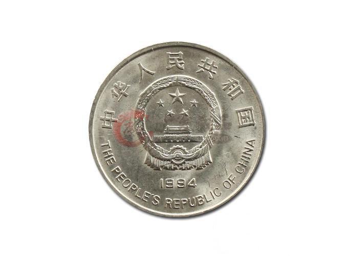 1994希望工程实施5周年纪念币反面