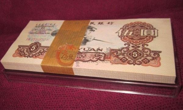 第三套1960年5元人民币三罗百连张