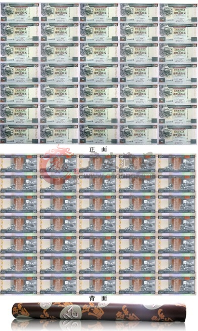 香港汇丰银行20元整版钞尾无4