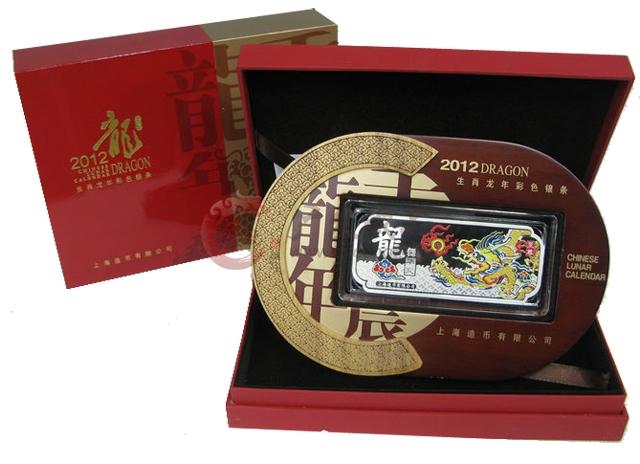 2012龙年纯银纪念银条50克
