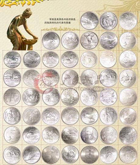 美元八连体-广发藏品