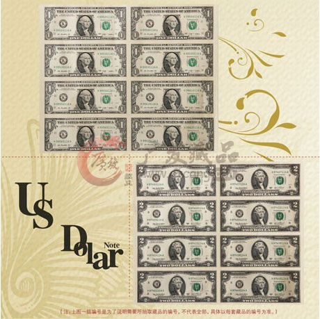 美元八连体钞-广发藏品