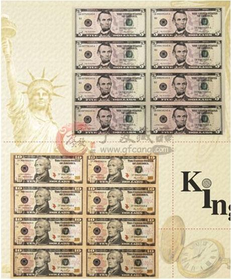 美元8连体钞后3同 美元连体钞王