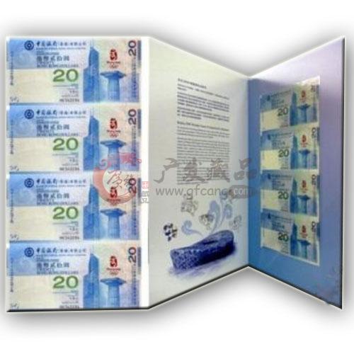香港20元四连体奥运钞