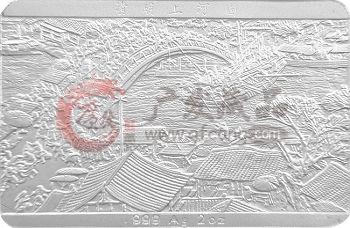 《清明上河图》1998年套装银币