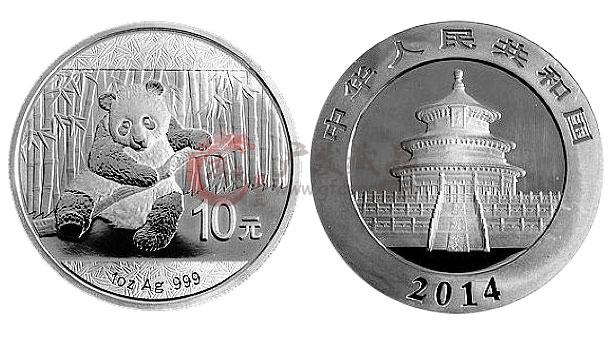 2014年熊猫银币 1盎司 圆形银币
