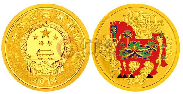 马年彩色金银币套装