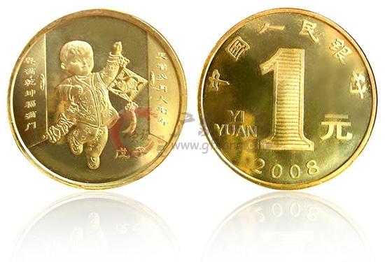 2008年生肖鼠年贺岁普通流通纪念币