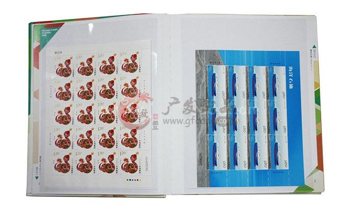 邮票珍藏册