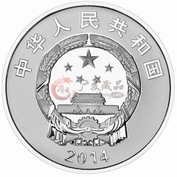 2014南京夏季青奥会金银纪念币套装