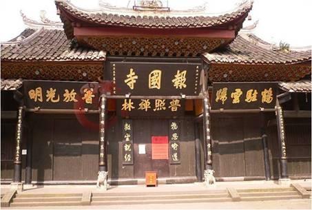 中国佛教圣地(峨眉山)金银纪念币