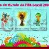 2014年世界杯邮票发行