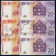 澳门连体钞16年来价格持续走高