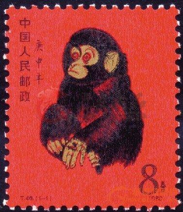 回收一轮猴邮票