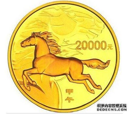 金银币进入正规