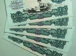 第三套人民币2元券赏析