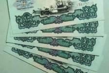 人民币收藏的相关知识