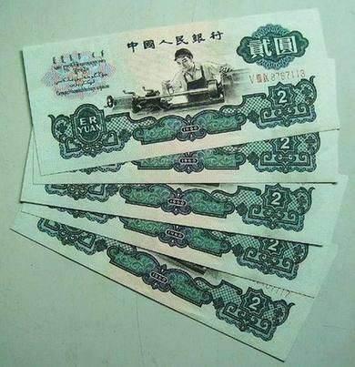 纸币收藏要懂