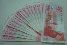 最新的人民币收藏行情
