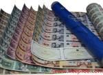 收藏第四套人民币整版连体钞之出手佳期