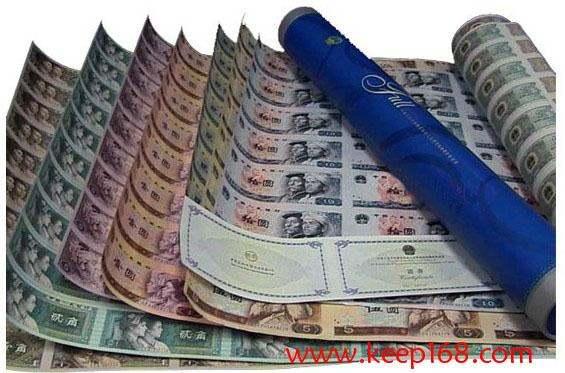 苏州回收纸币第一人