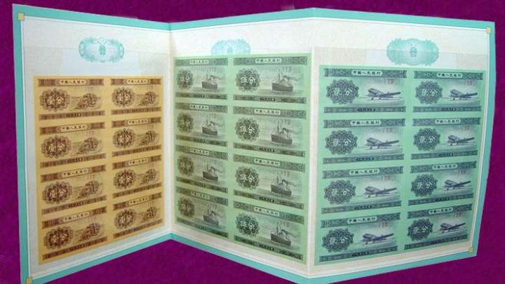 市场收购分币八连体钞火热进行中