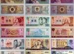 第四套人民币的发展需要管一管