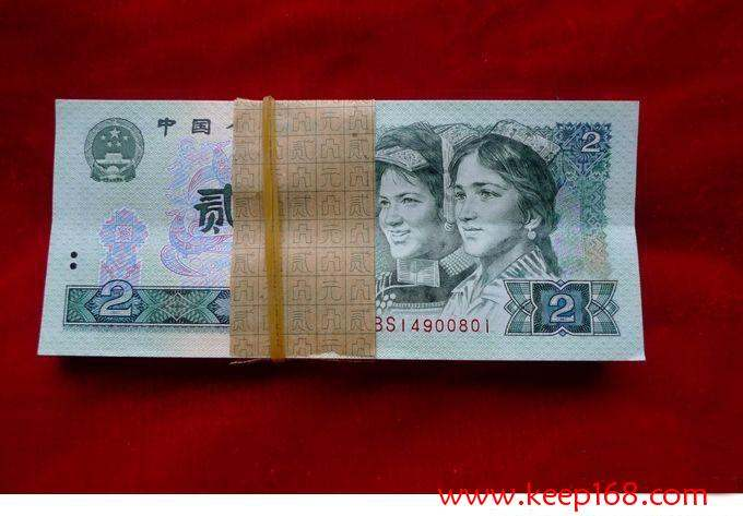 1980年2元纸币行情火爆依旧