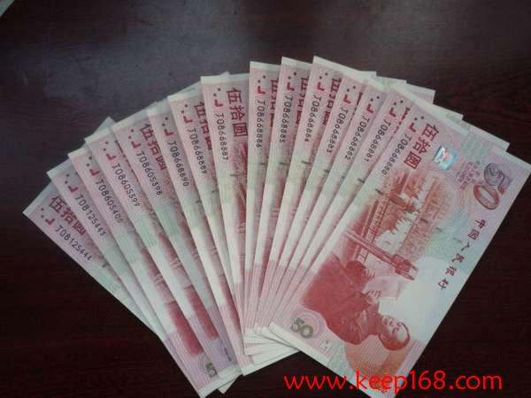 人民币收藏有什么品种值得收藏